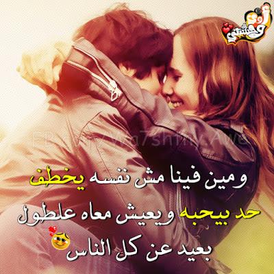 بالصور اجمل الصور للحبيبين , اجمل صوره معبره عن الحب للحبيبين 898 7