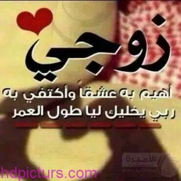 بالصور اجمل الصور للحبيبين , اجمل صوره معبره عن الحب للحبيبين 898 9