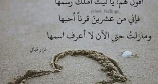 صورة اجمل ماقيل في الحب , احلى صورة مكتوب عليها عبارات حب