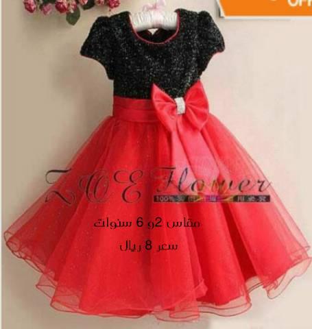 بالصور ملابس اطفال للبيع , ادخل شوف اجمل ملابس الاطفال 922 1