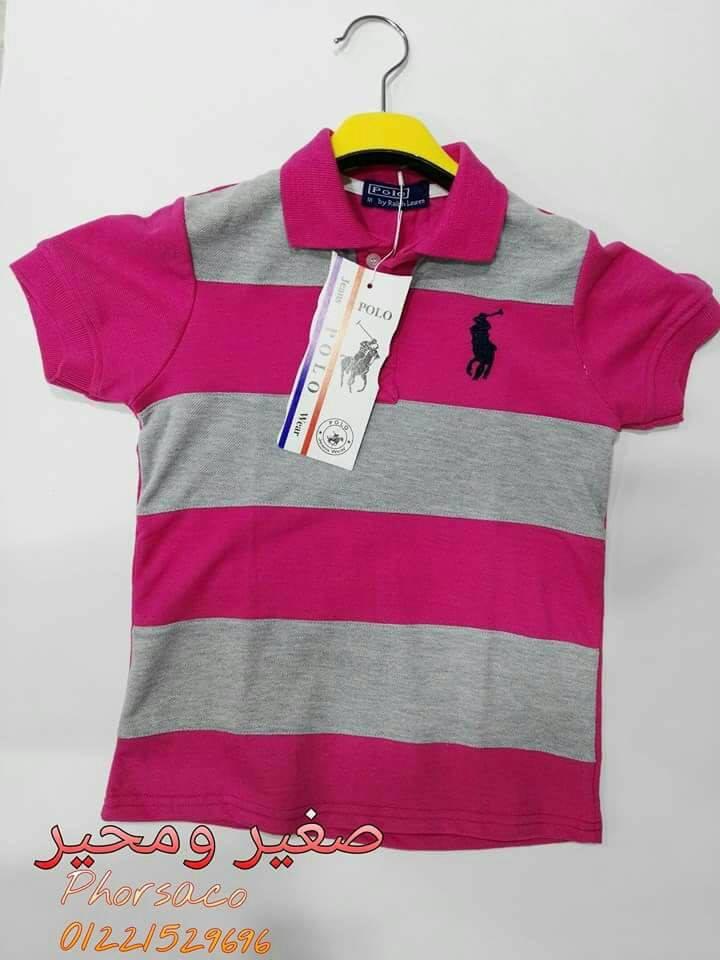 بالصور ملابس اطفال للبيع , ادخل شوف اجمل ملابس الاطفال