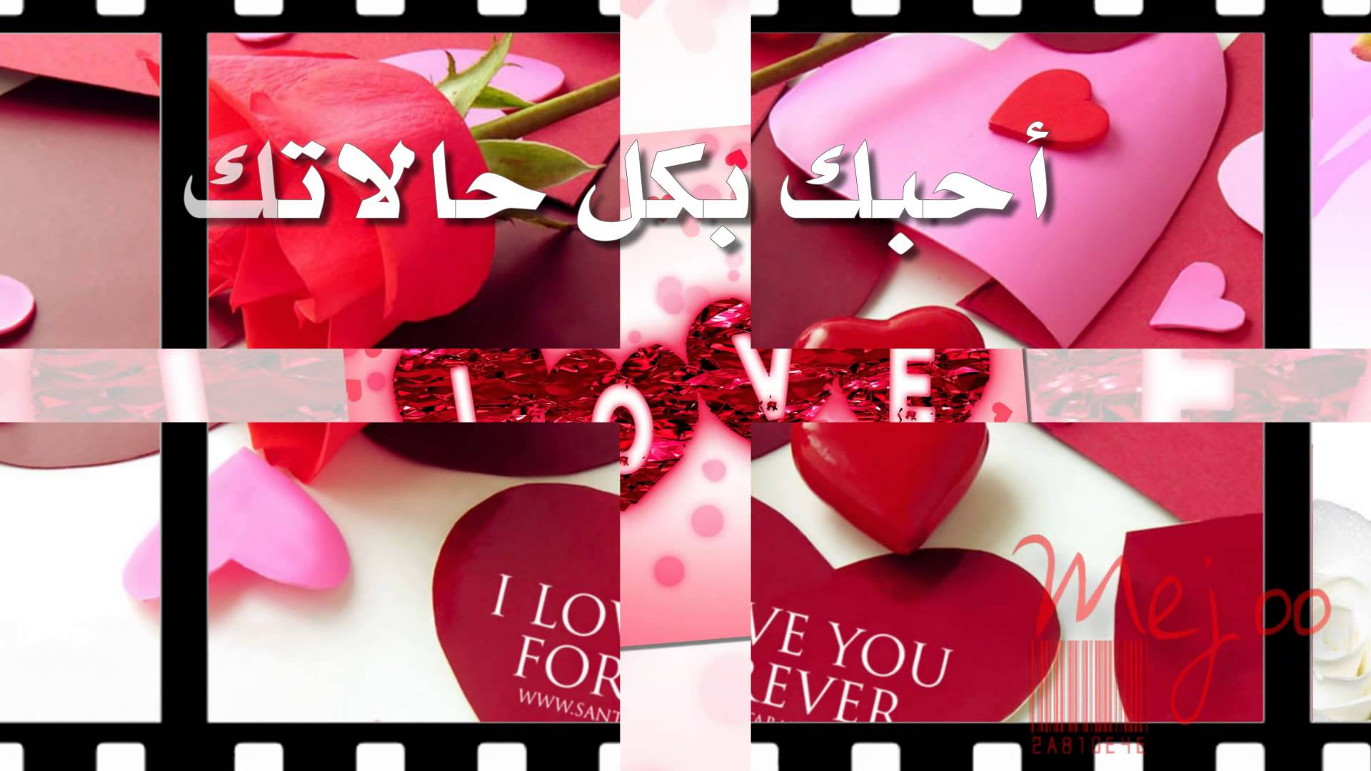 بالصور كلمة احبك , اروع الصور مكتوب عليها كلمات عشق كلمه احبك 925 1