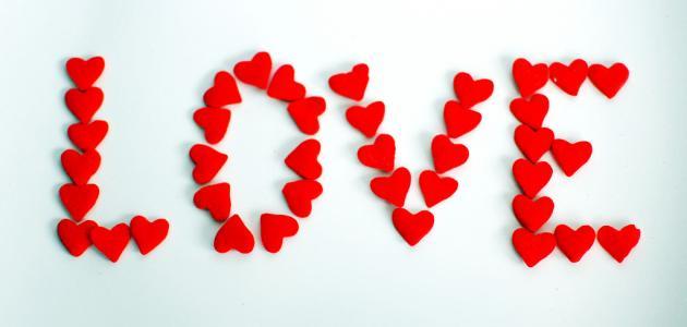 بالصور كلمة احبك , اروع الصور مكتوب عليها كلمات عشق كلمه احبك 925 15