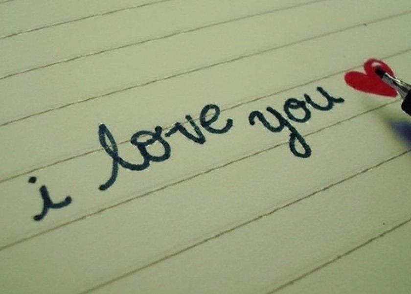 بالصور كلمة احبك , اروع الصور مكتوب عليها كلمات عشق كلمه احبك 925 2