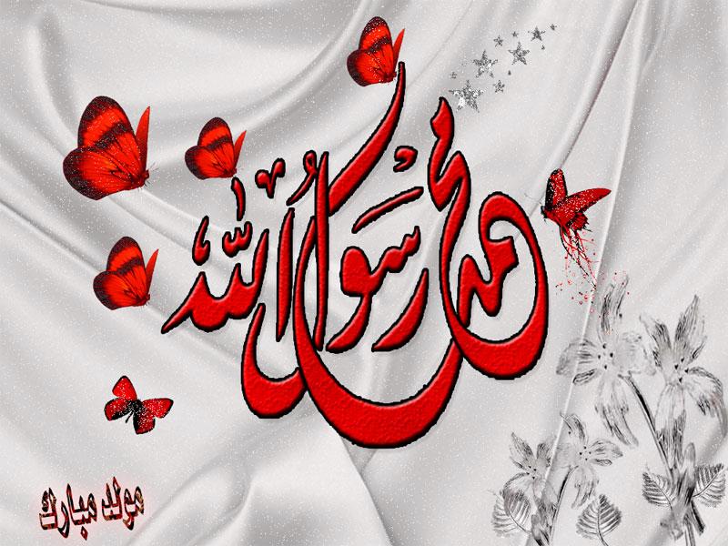 بالصور صور مولد النبي , اجمل الصور الخاصه بمولد النبى 938 4