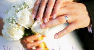صوره كلام عن الزواج , اجمل عبارات معبرة الزواج