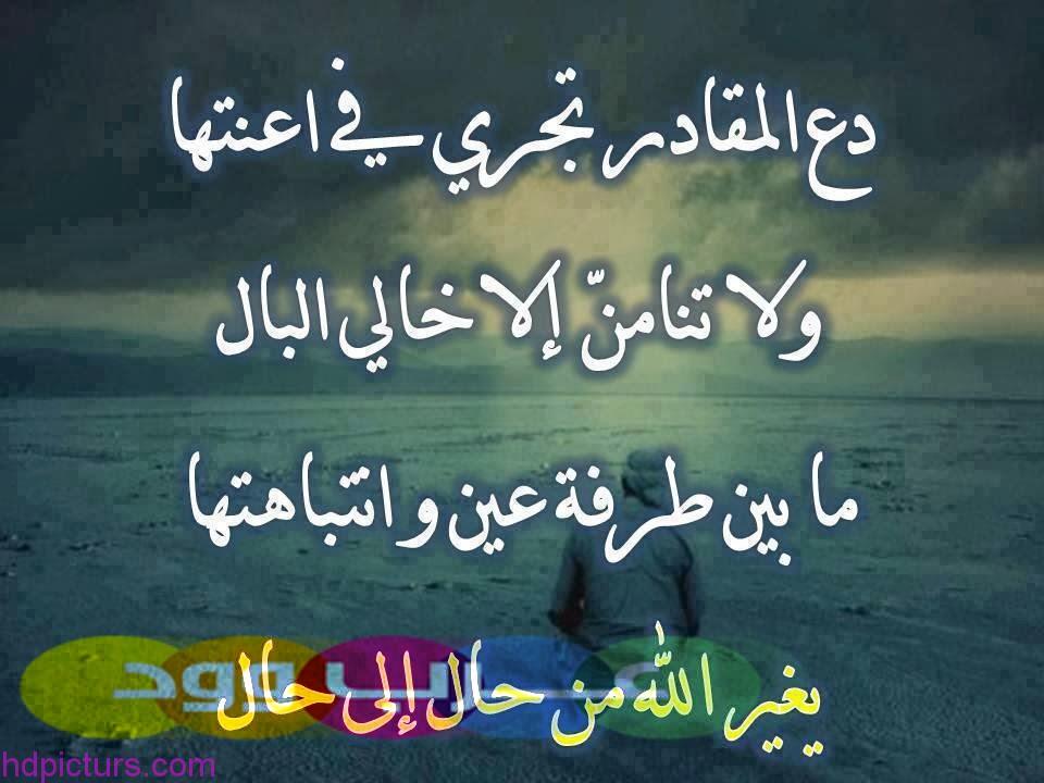 بالصور خيانة الصديق شعر مؤلم كلمات , اشعار معبرة عن الغدر والخيانه 949 3