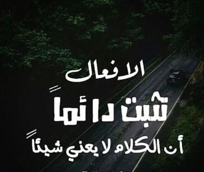 بالصور خيانة الصديق شعر مؤلم كلمات , اشعار معبرة عن الغدر والخيانه 949 4