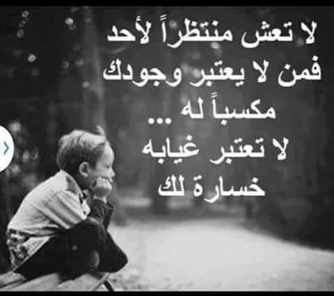 بالصور خيانة الصديق شعر مؤلم كلمات , اشعار معبرة عن الغدر والخيانه 949 5