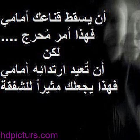 بالصور خيانة الصديق شعر مؤلم كلمات , اشعار معبرة عن الغدر والخيانه 949 6