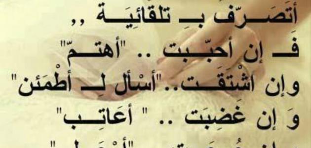 بالصور بيت شعر عن الصديق الغالي , اجمل الاشعار عن فضل الصديق 955 7