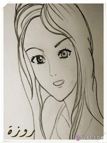 رسومات بنات سهله اجمل رسومات بسيطه روعه عيون الرومانسية