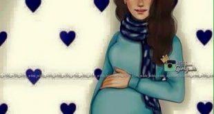 صوره صور نساء حوامل , اجمل صورة معبرة عن المراه الحامل