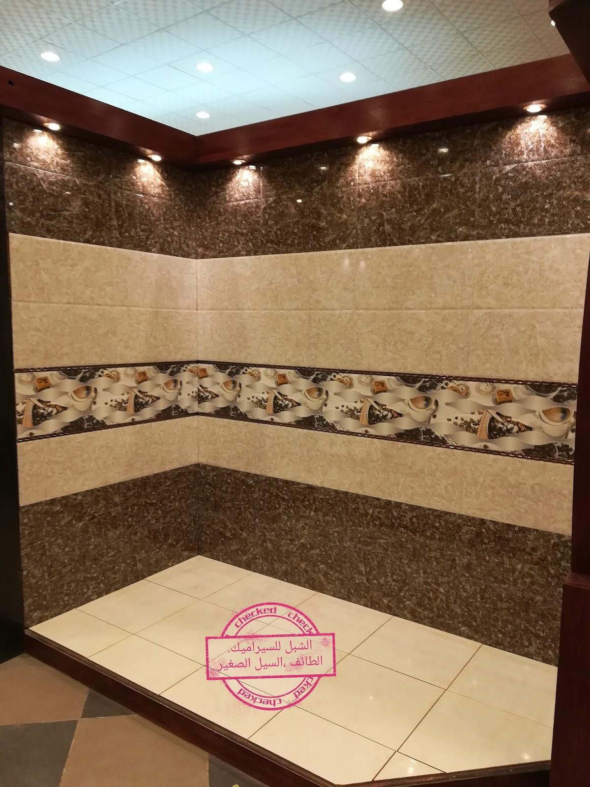 بالصور سيراميك جدران , اجمل التشيكلات للسيراميك الحائط 993 6