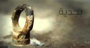 صوره بيسيات دينيه , اجمل الخواطر الدينيه للفيس بوك