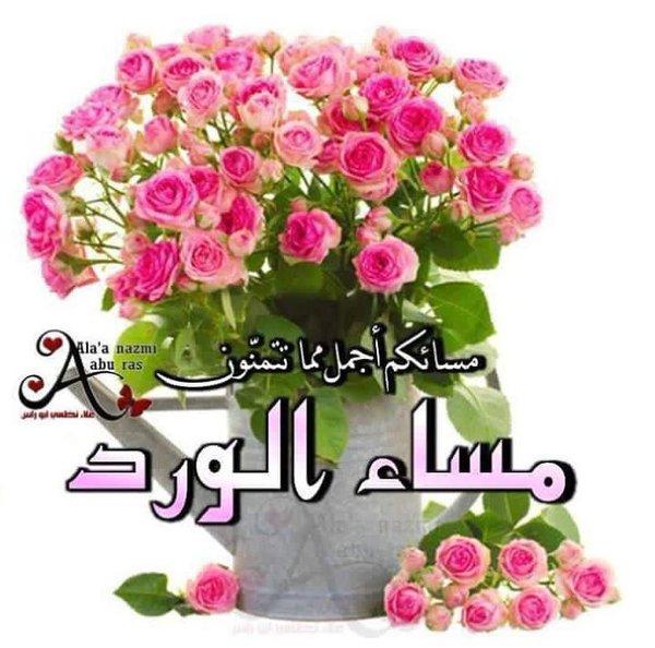 بالصور اجمل الصور مساء الخير فيس بوك , مسائكم جميل و الخير بالصور 1292 4