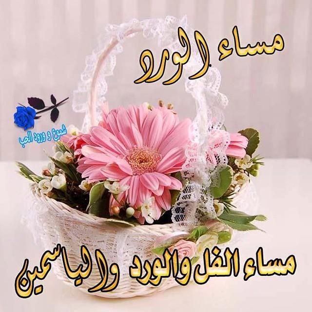 بالصور اجمل الصور مساء الخير فيس بوك , مسائكم جميل و الخير بالصور 1292 8