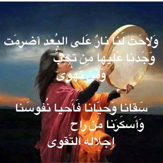 بالصور ابيات شعر جميله وقصيره , صور اشعار حب قصيرة 1298 11