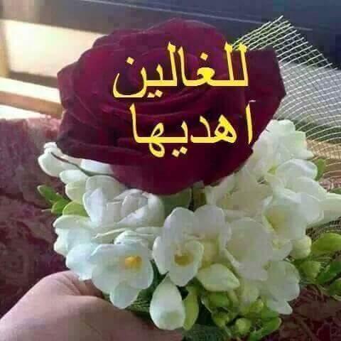بالصور شكرا على قبول الصداقة , صور فيسبوك شكرا لقبول الصداقة 1309 1
