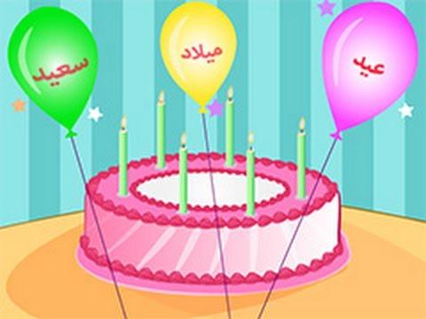 بالصور بطاقات اعياد ميلاد , صور عيد ميلاد سعيد للجميع 1325 1