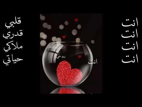 بالصور ياحبيبة قلبي انتي , صور انت وانتي قلبي وكلام حب 1332 2