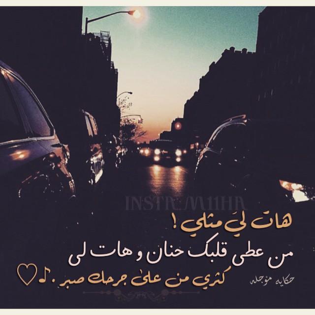 بالصور ياحبيبة قلبي انتي , صور انت وانتي قلبي وكلام حب 1332 4