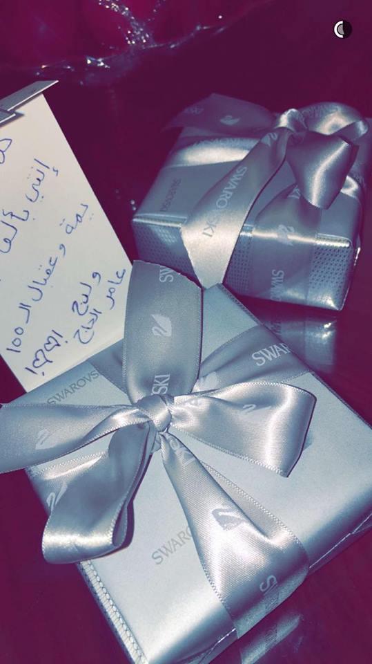 صورة صور هدايا عيد ميلاد , اجمل صور عن هدية عيد الميلاد 1339 4