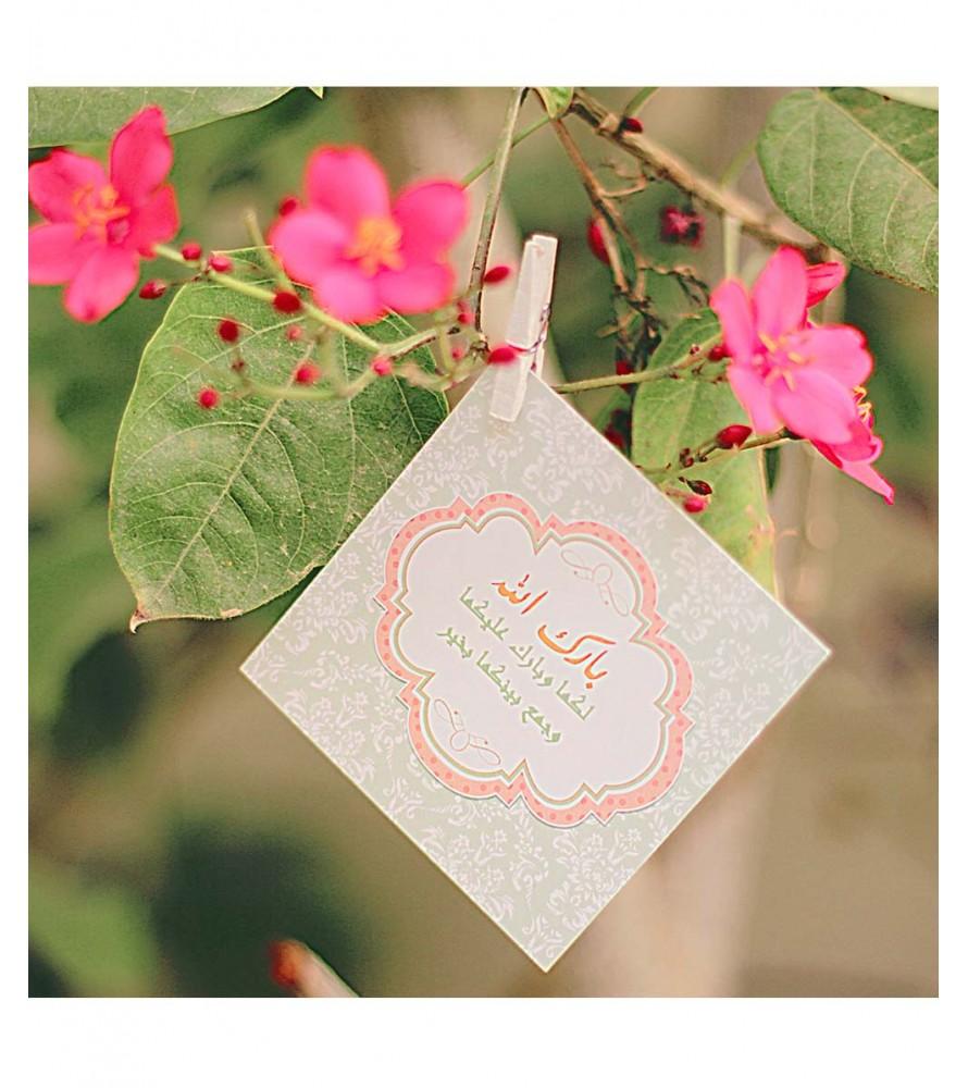 بالصور بطاقة تهنئة زواج , بطاقات لاجمل عروسة و عريس قرب موعد زفافهم 1348 3