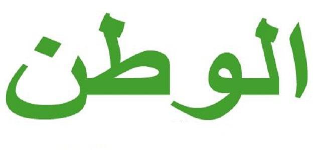 بالصور شعر هجاء , شعر هجائي مبكي عن الوطن و الظلم 1376