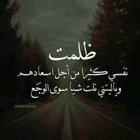 بالصور اقوى شعر حزين , صور اشعار وكلام حزن 1388 1