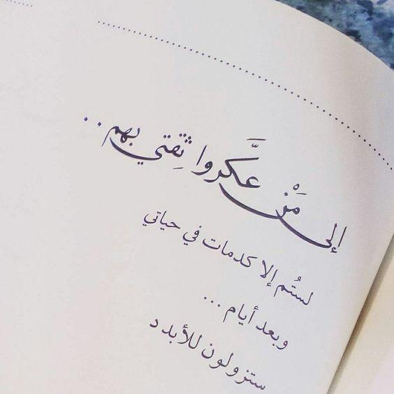 بالصور اقوى شعر حزين , صور اشعار وكلام حزن 1388 11