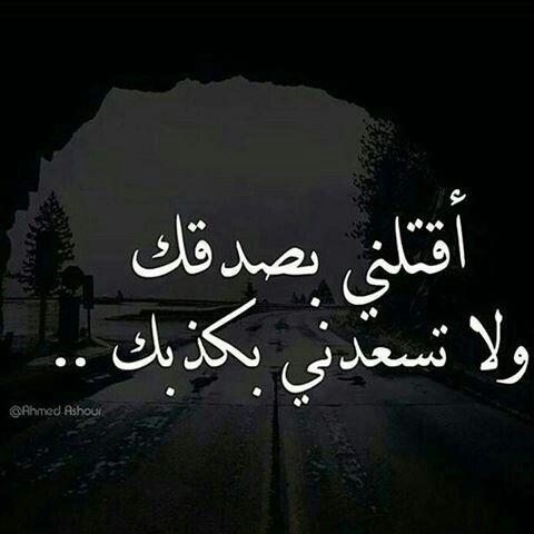 بالصور اقوى شعر حزين , صور اشعار وكلام حزن 1388 2