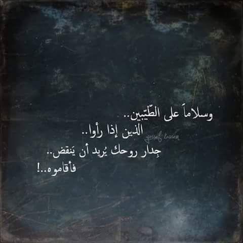 بالصور اقوى شعر حزين , صور اشعار وكلام حزن 1388 4
