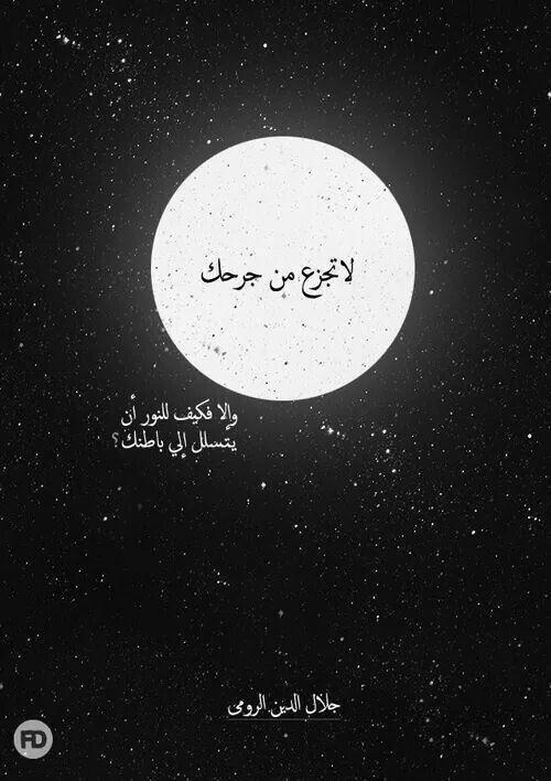 بالصور اقوى شعر حزين , صور اشعار وكلام حزن 1388 5