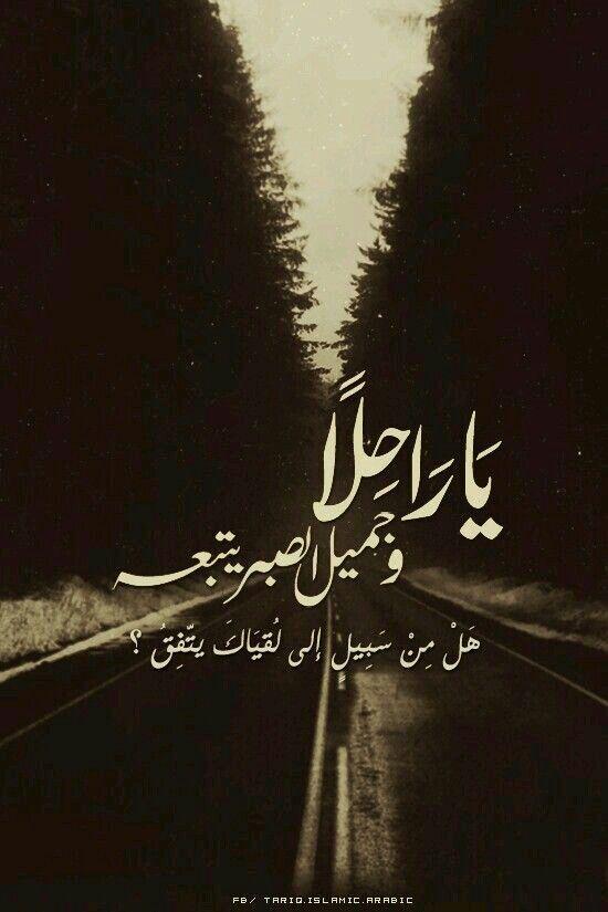 بالصور اقوى شعر حزين , صور اشعار وكلام حزن 1388 8