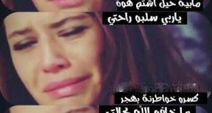 صوره شعر حزين عراقي , اشعار و كلام عراقي بالصور