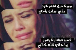 بالصور شعر حزين عراقي , اشعار و كلام عراقي بالصور 1408 2.jpeg 310x205