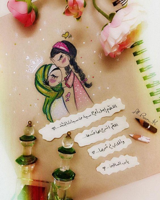 صورة كلمات عن الام روعه , عبارات عن كل الامهات الغاليات بالصور 1425 1