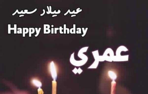 بالصور عبارات عيد ميلاد حبيبي , اجمل صورة لعيد ميلاد الحبيب و الحبيبة 1435 6