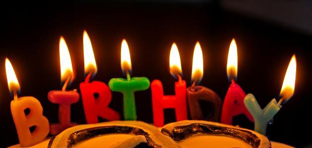 بالصور عبارات عيد ميلاد حبيبي , اجمل صورة لعيد ميلاد الحبيب و الحبيبة 1435 7