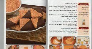بالصور حلويات جزائرية بالصور سهلة التحضير , احلى حلو جزائري بالصور وطريقة 1441 14 310x165