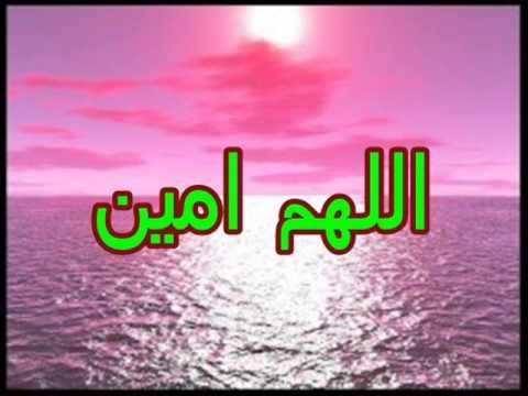 بالصور صور اللهم امين , صور كومنتات اللهم امين يارب العالمين 1446 2