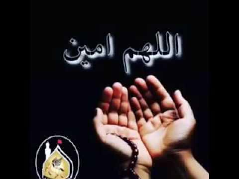 بالصور صور اللهم امين , صور كومنتات اللهم امين يارب العالمين 1446 4