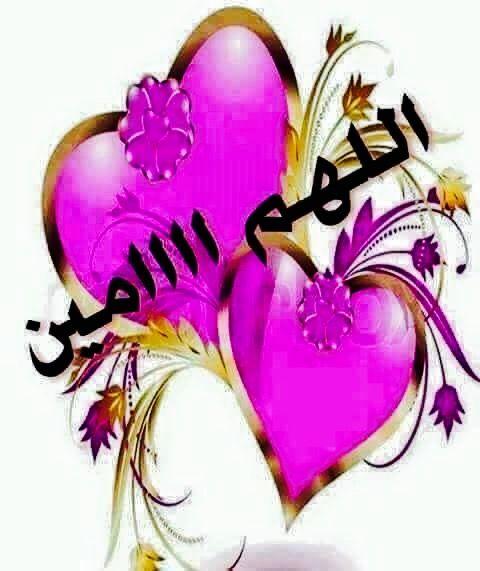 بالصور صور اللهم امين , صور كومنتات اللهم امين يارب العالمين 1446 6