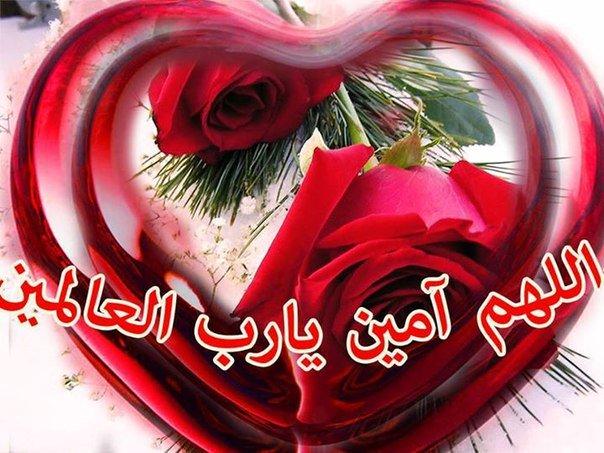 بالصور صور اللهم امين , صور كومنتات اللهم امين يارب العالمين 1446 9