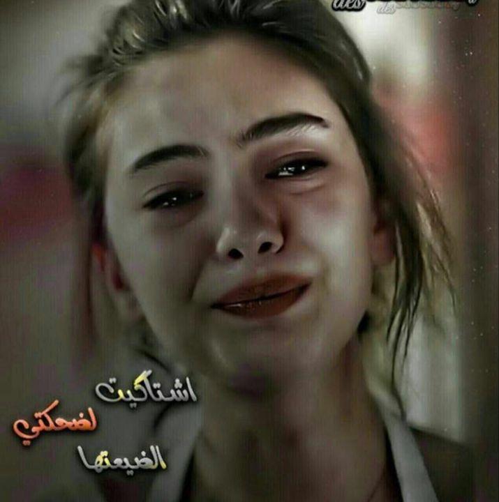 بالصور صور حزينه بنات , خلفيات معبره عن الاحزان بكل فتاة 1478 4