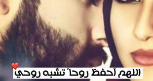 بالصور بوستات حب 2019 , اجمل صور كلام عشان الحبيب و الحبيبة 1514 12 310x165