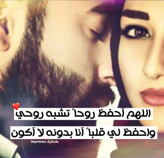صور بوستات حب 2019 , اجمل صور كلام عشان الحبيب و الحبيبة