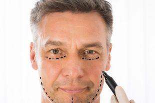 صورة علاج نحافة الوجه عند الرجال , كيف ينحف الوجة عند الرجال