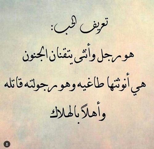 صورة كلام جميل عن الحب , اروع معاني الحب في كلمات 1749 4